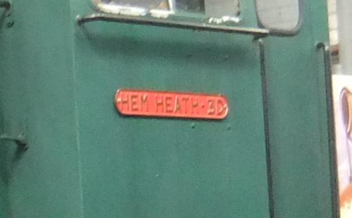 Hem Heath Plate