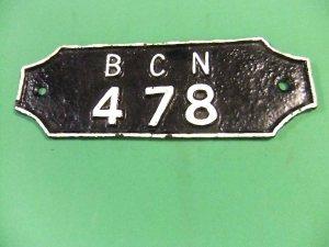 dscf5348