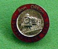 1117 Badge Loco-Spotters Club Badge C17